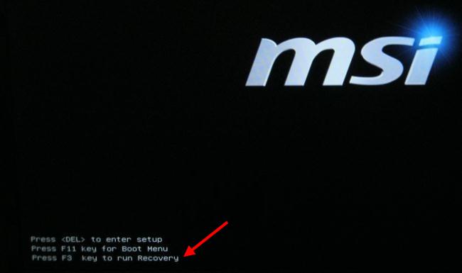 http://mejorantivirusahora.com/wp-content/uploads/2014/04/reinstalar-Windows-2.png