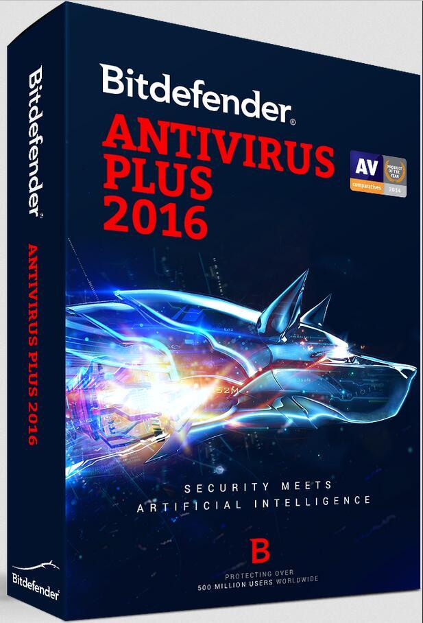 http://mejorantivirusahora.com/wp-content/uploads/2015/09/bitdefender-2016.jpg