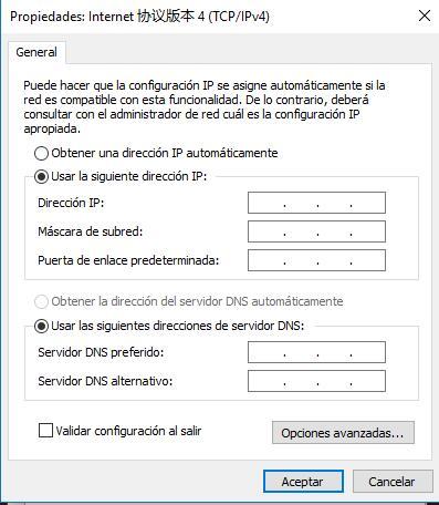 Protocolo de Internet versión 4 (TCP/ IPv4)