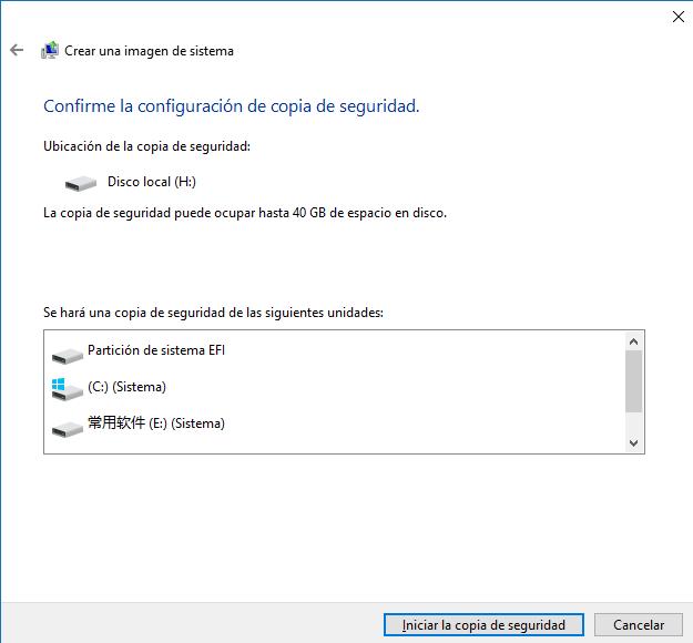 opia de seguridad de imagen en Windows 10