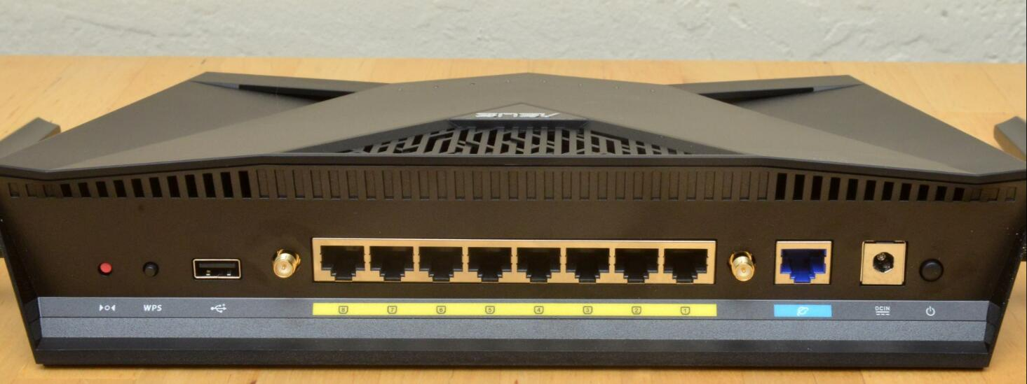 Router Asus RT-AC88U AC3100 Dual-Band